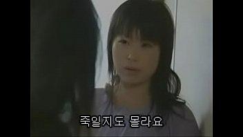 cum watching is me sister Korea sex perawan